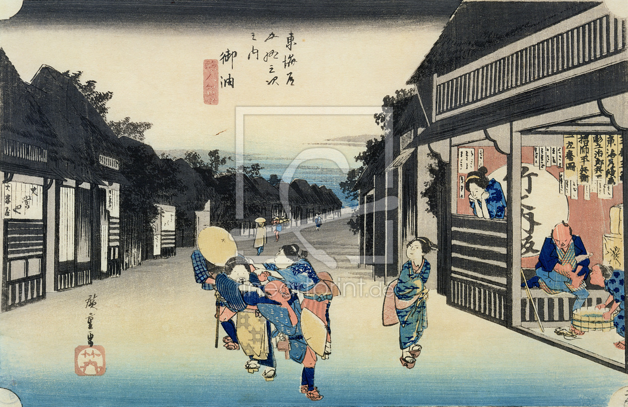 Bild-Nr.: 31002613 Goyu: Waitresses Soliciting Travellers, from the series '53 Stations of the Toka erstellt von Hiroshige, Ando